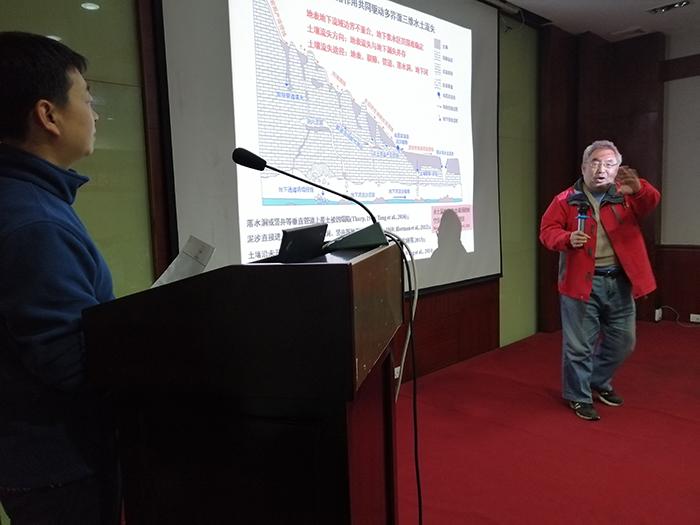 3中国科学院成都山地灾害研究所张信宝研究员点评和交流发言s.jpg