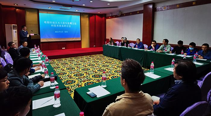 4中国农业大学雷廷武教授主持交流研讨s.jpg
